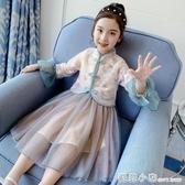 女童洋裝2020新款春裝時髦洋氣兒童裝春秋女孩套裙蓬蓬紗公主裙 聖誕節全館免運