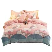 床單被單珊瑚絨四件套加絨加厚絨被套法單冬季床上用品