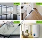 擦玻璃神器地板刮水器搽窗器擦玻璃刷...