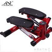 踏步機  免安裝踏步機 家用靜音踏步機左右踏步液壓健身器材腳踏器igo  『歐韓流行館』