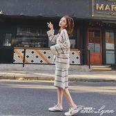 毛衣背心裙子兩件套女秋季時尚套裝新款毛線寬鬆韓版針織秋裝 范思蓮恩