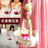結婚花籃創意伴娘花童愛心蕾絲花籃婚禮撒花瓣籃子 艾莎嚴選