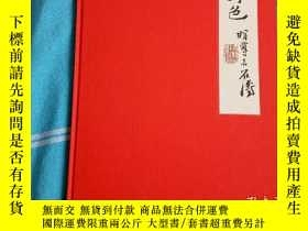 二手書博民逛書店THE罕見WILDERNESS COLORS OF TAO-CH