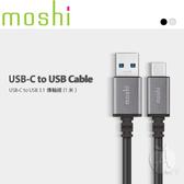 【A Shop】 Moshi USB-C to USB 傳輸線 充電線(1m) Retina MacBook 12