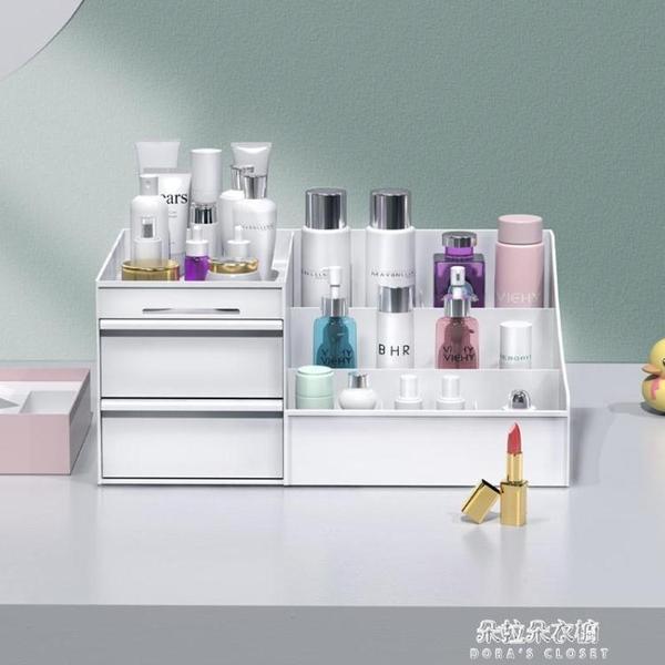 收納盒 網紅化妝品收納盒護膚品口紅防塵置物架宿舍 朵拉朵衣櫥