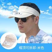 帶風扇的帽子可USB充電夏季成人男女旅游遮陽釣魚防曬可拆卸網帽  魔法鞋櫃