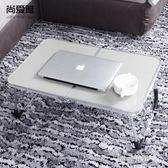 筆記本電腦桌床上用可折疊小桌宿舍桌子簡約學習辦公書桌【全館免運】igo