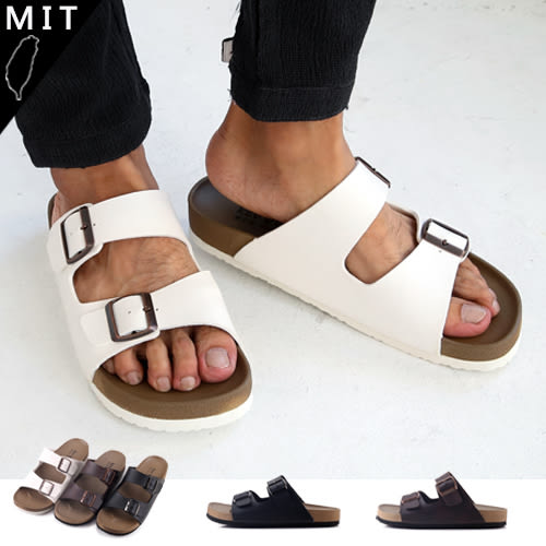 男款 MIT 休閒雙線條釦飾 舒適柔軟腳床 休閒拖鞋 59鞋廊