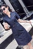 女短袖V領中裙A字裙高腰修身顯瘦包臀牛仔洋裝潮 韓語空間