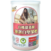 【BuDer 標達】有機甜菜根優蛋白堅果奶(無糖配方) 450g/罐