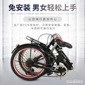 免安裝 折疊自行車16寸成年男女超輕便攜學生減震小型單速單車 aj15326『pink領袖衣社』