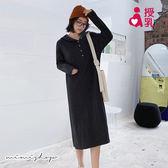 孕婦裝 MIMI別走【P52925】慵懶的秋意 連帽排釦連衣裙 長裙 開扣哺乳衣