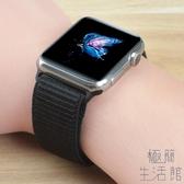 適用applewatch錶帶尼龍回環運動蘋果手錶錶帶金屬磁吸【極簡生活】