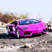 玩具車蘭博基尼跑車模型合金車模兒童玩具男孩回力車仿真汽車模型【七夕節全館88折】