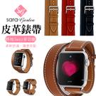 Apple Watch 1 2 3 皮革多種搭配透氣錶帶 38mm 42mm