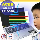 ® Ezstick ACER A315-58G 防藍光螢幕貼 抗藍光 (可選鏡面或霧面)