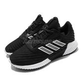 adidas 慢跑鞋 Climawarm 2.0 J 黑 白 女鞋 大童鞋 運動鞋 【PUMP306】 EF0972