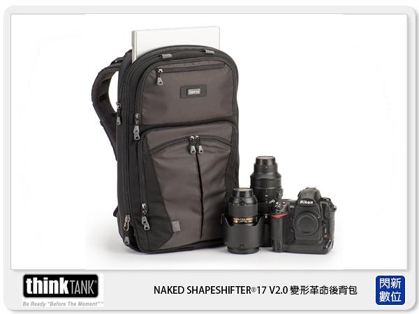 【0利率】thinkTank 創意坦克 Naked Shape Shifter? 17 V2.0 輕 變形革命後背包 TTP473 公司貨