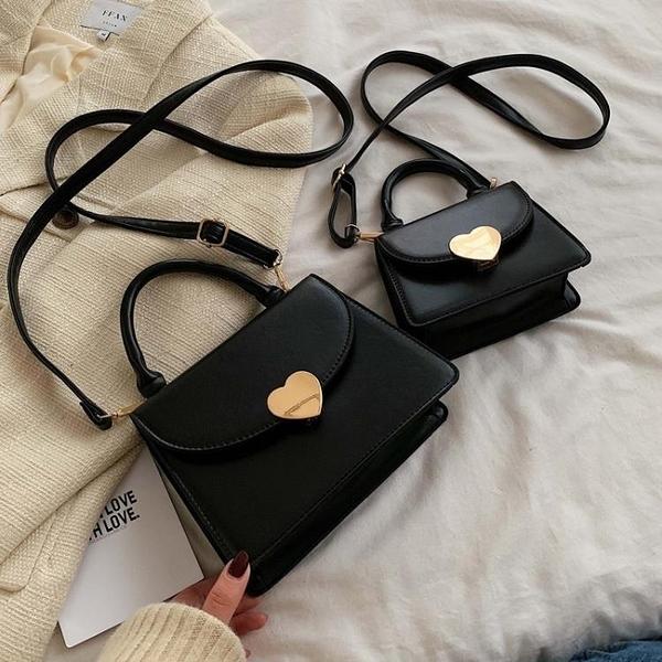 高級感包包洋氣女包2020流行新款潮韓版百搭質感斜挎包時尚手提包 【端午節特惠】