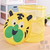 玩具收納筐桶臟衣物籃子家用海洋球寶寶兒童玩具簍【極簡生活】