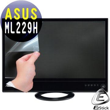 EZstick靜電式電腦LCD液晶霧面螢幕貼 - ASUS ML229H 22吋寬