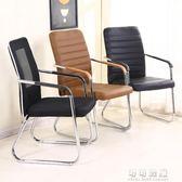 霏睿電腦椅家用網面辦公室辦公椅職員椅椅子弓形人體工學YJT 流行花園