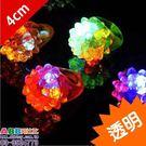 A0083★LED透明草莓戒指_彩色光_4cm#螢光棒閃光棒發光棒LED棒夜光棒發光玩具LED玩具
