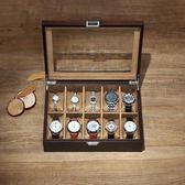 烏金木質手錶收藏盒簡約時尚玻璃天窗首飾手鍊腕錶手錶收納盒子帶鎖扣【店慶8折促銷】
