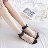 【618】好康鉅惠夏花邊襪子女薄款韓版日系可愛蕾絲防臭腳底