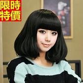 短款假髮-蓬鬆可愛自然逼真齊瀏海整頂女美髮用品3色68x47[巴黎精品]