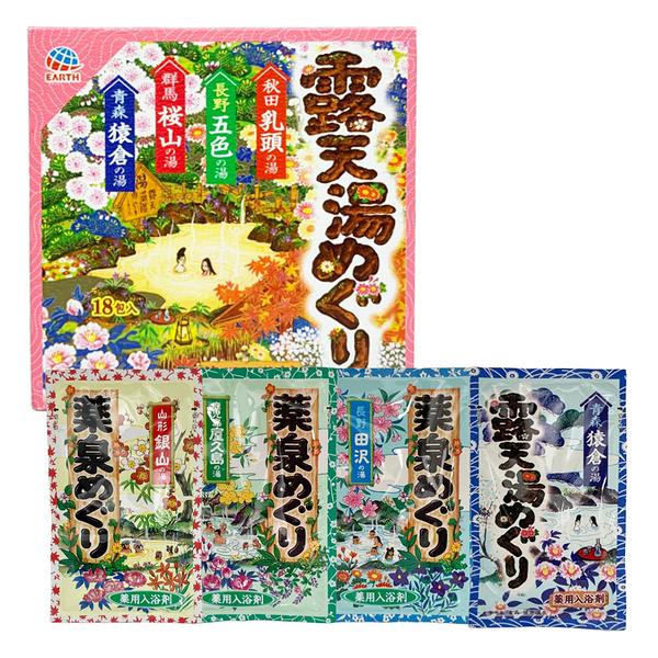 日本EARTH 風味溫泉藥用入浴劑-露天湯 30g*18包【UR8D】