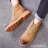 冬季馬丁靴男百搭高幫英倫真皮中幫沙漠靴子男士工裝短靴 水晶鞋坊