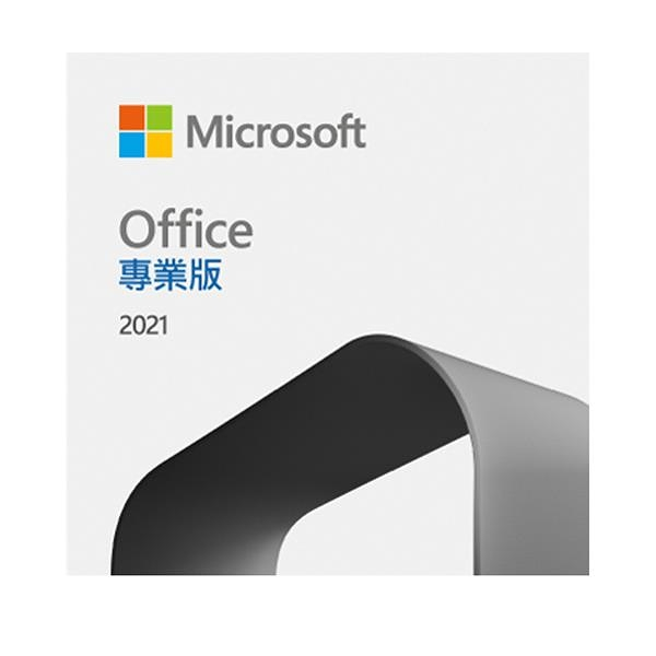 微軟 Office Pro 2021 專業版多國語言下載版