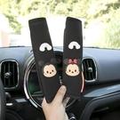 汽車安全帶護肩套一對加長四季通用可愛裝飾品車內裝飾女透氣款