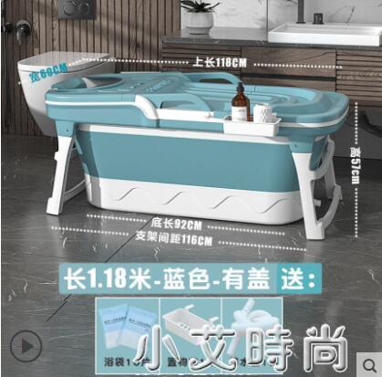 家用泡澡桶大人摺疊浴缸成人沐浴桶加厚洗澡桶神器全身汗蒸洗澡盆 NMS小艾新品