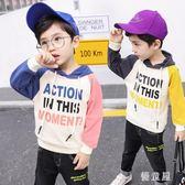 中大尺碼小男童 雙色袖子衛衣幼兒園男小學生連帽套頭衫時尚內搭長袖T恤 QG7118『優童屋』