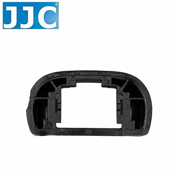 又敗家JJC索尼副廠Sony眼罩FDA-EP11眼罩A7 A7S A7R眼罩FDAEP11眼杯接目器眼罩觀景眼罩FDAEP15眼杯FDAEP16眼杯