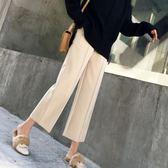 新款毛呢寬管褲女秋冬褲子高腰韓版寬鬆米色呢子褲墜感直筒褲