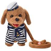 兒童電動毛絨玩具狗狗走路會唱歌會叫的仿真泰迪智能小狗寶寶男孩