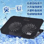 聯想小新潮7000筆記本潮5000電腦銳散熱器