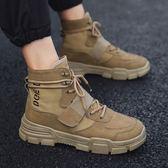 新款冬季韓版潮流男鞋百搭運動休閒高筒帆布板鞋男士棉鞋潮鞋 范思蓮恩