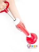 馬桶疏通器 通下水道廁所神器氣壓管道疏通衛生間工具通便器蹲坑式馬桶皮搋子 1色