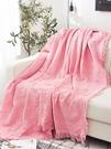 沙發套 北歐純色沙發巾沙發布全蓋網紅毯子單簡約沙發套沙發墊蓋布罩TW【快速出貨八折下殺】