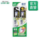 【LION 獅王】 細潔無隱角牙刷-標準頭2入裝/ x5入(顏色隨機)