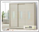{{ 海中天休閒傢俱廣場 }} G-35 摩登時尚 臥室系列 113-6 雪山白7x7尺衣櫥(無內鏡)