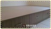 【系統家具】系統家俱 系統收納櫃 和室收納設計 原價 80800 特價 57960