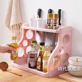 廚房置物架雙層廚房置物架調味料收納架落地塑料刀架調料架調味品架子XW( 中秋烤肉鉅惠)