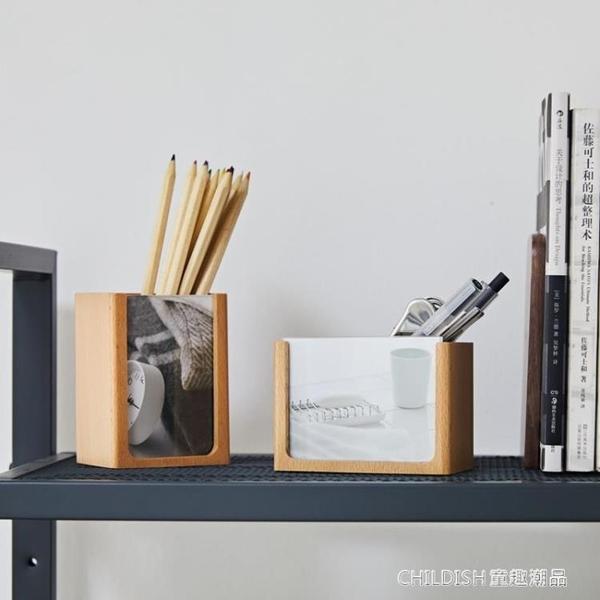 實木筆筒創意時尚 桌面擺件簡約文具收納盒畢業禮物木質相框 童趣潮品