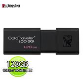 Kingston 金士頓 DT100G3 128GB USB3.0 隨身碟