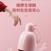 玻璃保?瓶 居家保溫壺玻璃內膽家用暖壺水壺大容量暖熱水瓶 4色